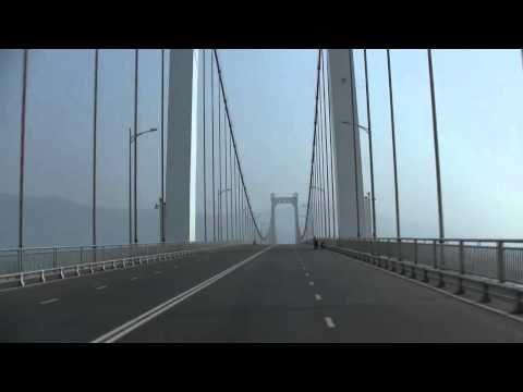 Thuan Phuoc Bridge | Cầu Thuận Phước