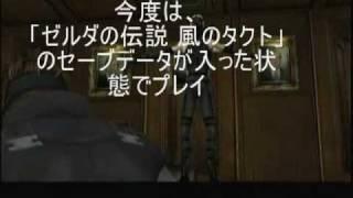 MGS Twin Snakes - 『サイコ・マンティスの評価の変化』 thumbnail