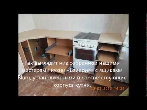 Пошаговая сборка кухни