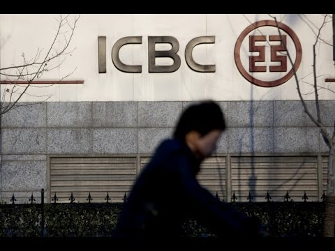 ICBC extends banking service in Pakistan