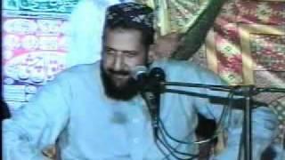 qari zafar iqbal chishti hafzabadi