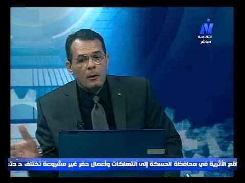 جامعة لتدريس الذهب الأبيض (القطن)فى مصر EGYPTIAN COTTON