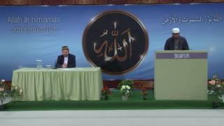 Tilawat by Dr Ahmed Mutwaqel - 25th Jalsa Salana Sweden 2016 [Arabic]