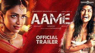 Aame Telugu Official Teaser Amala Paul Rathnakumar Pradeep Kumar