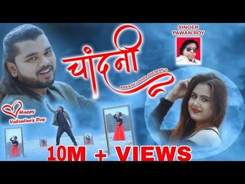 Chandni  चांदनी  Superstar  Actor  Rohit Rk  Priya Choudhary  Singer  Pawan Roy  New Nagpuri