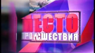 Видеорегистратор, обзор за неделю.  ДТП на Луганской. Место происшествия 14.10.2016