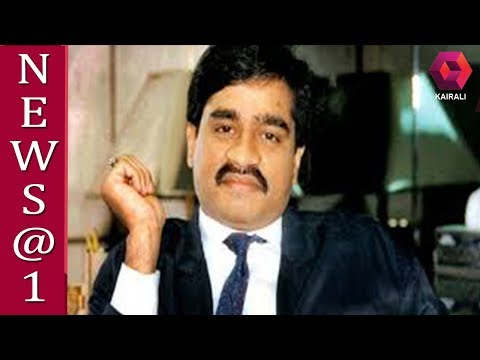 Dawood Ibrahim's Properties Seized By British Government