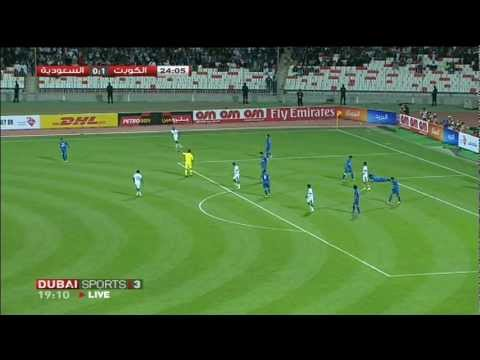 Kuwait vs Saudi Arabia - 2013 Gulf Cup of Nations