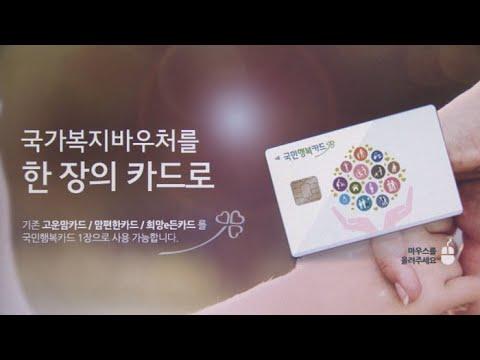 임산부 국민행복카드 10만원 늘고 사용기한 연장 / 연합뉴스TV (YonhapnewsTV)
