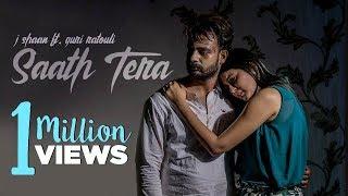 Saath Tera - J Shaan Ft Guri Ratouli Mp3 Song Download