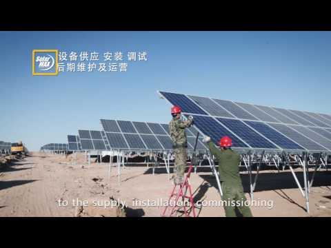 SolarMax Technology Shanghai