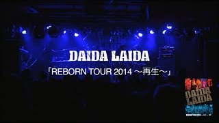 DAIDA LAIDA - Reborn ~再生~