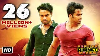 Powerful Racer 2 (2018) New Released Full Hindi Dubbed Movie | Action Movie 2018 | South Movie