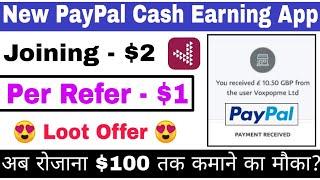 VoxPopMe App 🔥 New PayPal Cash Earning App 2019 | Joining - $2 | Reffer/$1 | Earn $100 Daily 🔥