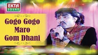 Download Hindi Video Songs - 'Gogo Gogo Maro Gom Dhani' DJ Mix Song | Jignesh Kaviraj | NORTA | Gujarati Garba 2016 | 1080p