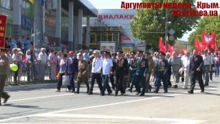 1 мая 2012 в Симферополе(В крымской столице по случаю Дня международной солидарности трудящихся прошла традиционная демонстрация...., 2012-05-01T12:05:51.000Z)
