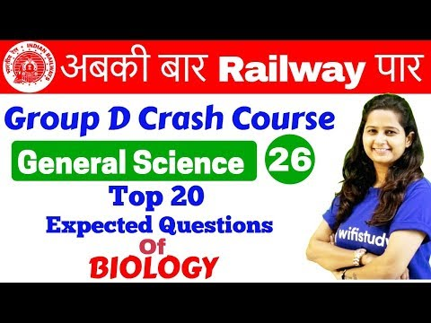 12:00 PM - Group D Crash Course | GS by Shipra Ma'am | Day#26 | 20 Expected Questions of Biology