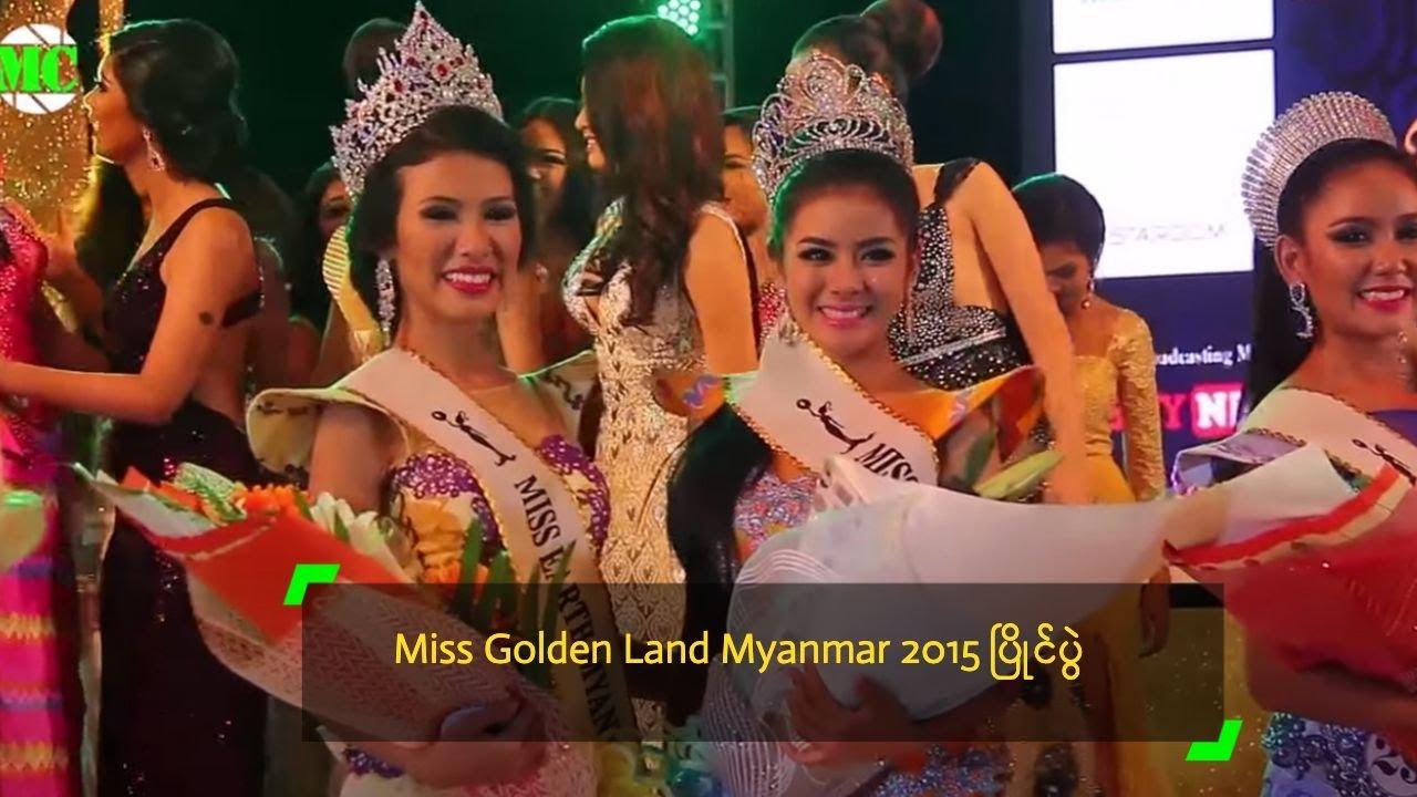 Miss Golden Land Myanmar