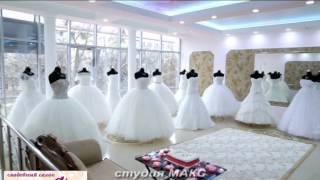 Реклама Свадебный салон Ева