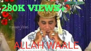 Allah wale Mohammed Wale Baba Fakhruddin
