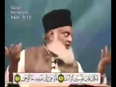 tafsir of SURA AZ-ZARIAT 51 surah at-tur to TO SURAH AN-NAJM 1 to 47 by Dr Israr Ahmed(ra) in URDU