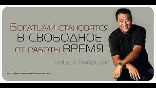Маркетинг план Богатей онлайн. Заработок в интернете 2020 с вложением 100 рублей