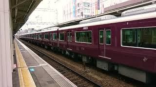 【阪急】神戸線に転属⁉️1000系1012F 普通神戸三宮行き 発車@塚口