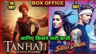 Tanhaji vs Street Dancer Box Office Collection, Street Dancer 3rd, Varun Dhawan, Ajay Devgan,