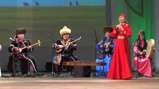 14 Хакасская этническая музыка. Юбилейный концерт. Александр Саможиков. Ираида Ахпашева. Ах ой адым.