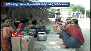 38 Years to Diviseema Disaster Cyclone | HMTV Special Focus