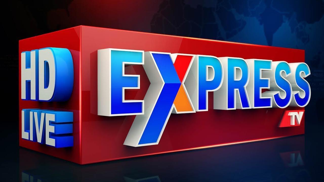 Express News Live Express TV Live Online