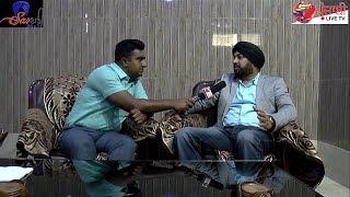 Interview With Inderjeet Singh Dhugga By Kabaddi Coach K.S.Ninny