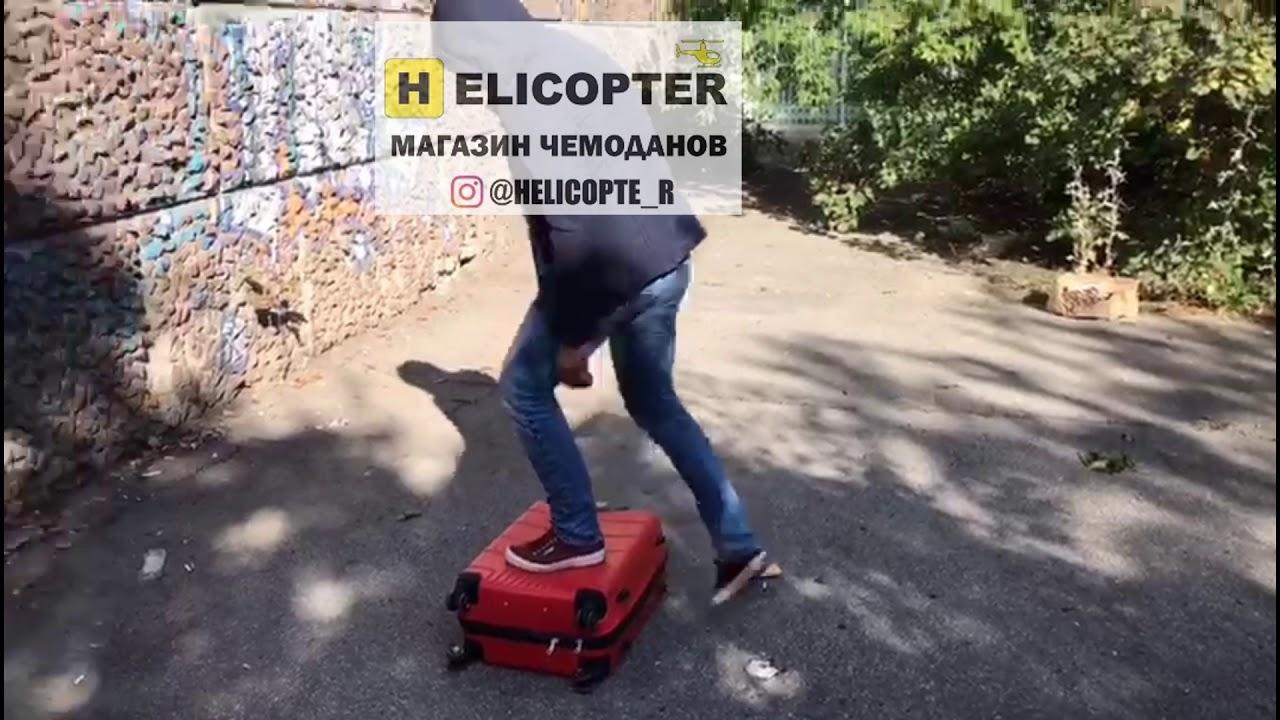 c48736523840 Отзыв и краш-тест чемодана Helicopter, проверяем прочность. Недорогие и  прочные чемоданы.