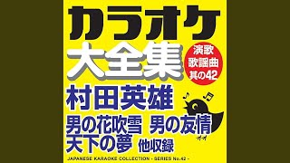 Provided to YouTube by CRIMSON TECHNOLOGY, Inc. 心機一天 (オリジナ...