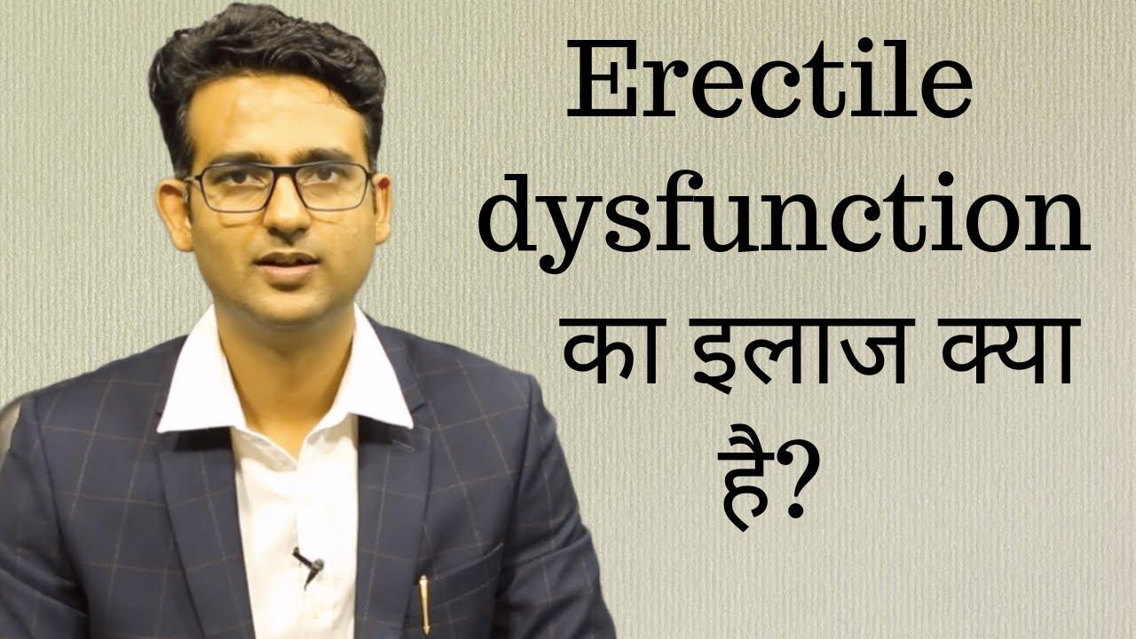 orchiectomia erekció