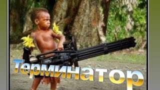 Терминатор 5: Генезис — Русский трейлер (2015 .