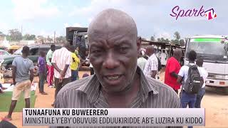 Ministule y'ebyobuvubi edduukiridde ab'e Luzira ku kiddo thumbnail