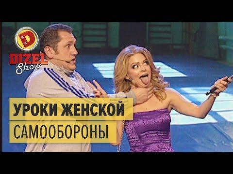 Как по украински будет маньяк