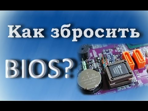 Asrock Настройка Биоса Инструкция