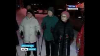 Среди пенсионеров Архангельска набирает популярность скандинавская ходьба
