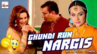 GHUNDI RUN NARGIS - 2019 Must Watch Funny😁😁Pakistani Stage Drama