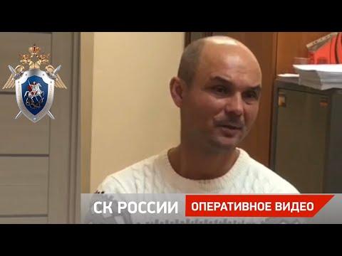 Сотрудники СК России ведут допрос отца оставленных в столичном аэропорту детей