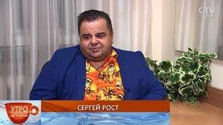 Сергей Рост о Нагиеве, фильме на
