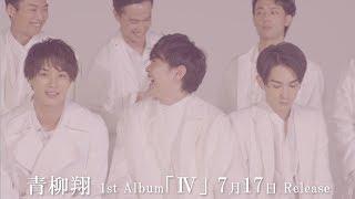 青柳翔 - HOME