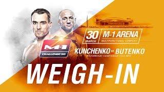 Смотреть видео Церемония взвешивания перед M-1 Challenge 90, М-1 Арена, Санкт-Петербург онлайн