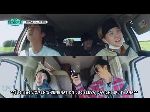 [THAISUB] BTS (방탄소년단) BON VOYAGE Season 4 Preview Clip 2 – 大 환장 하이 텐션