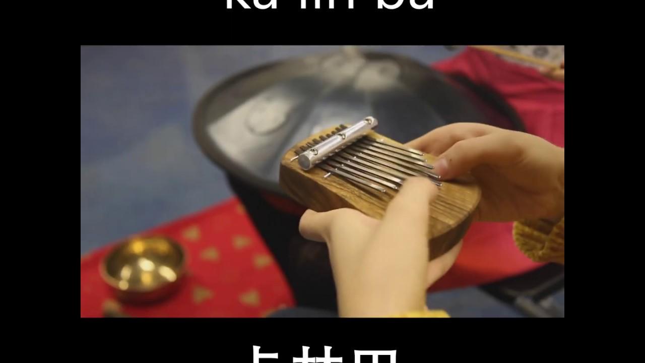Pinyin for You คลังศัพท์ภาษาจีน :: เครื่องดนตรี 5 ชนิด
