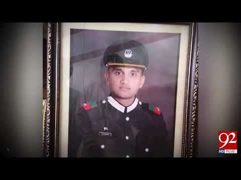 Father Salute to his Martyr son Capt. Hasnain Shaheed - 16 October 2017 - 92NewsHDPlus