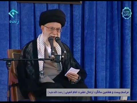 Ayatullah Khamenei's Speech at Imam Khomenei's death anniversary 2016 Full