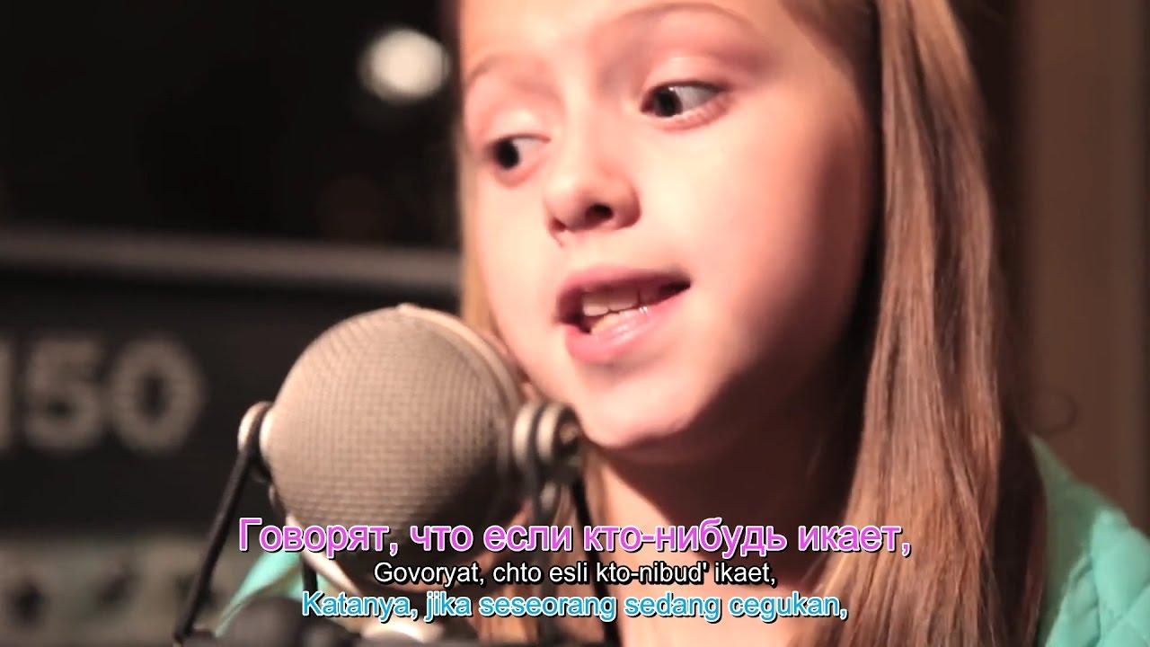 Masha song guitar learn